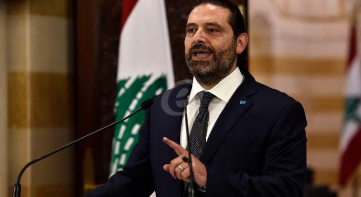 الجديد: الحريري يستدعي اليوم عددا من الكتل السياسية الى السراي لطرح مبادرة اخيرة