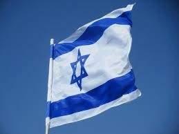 والاه: تسرب لمادة الأمونيا من أحد المصانع في منطقة رحوفوت بتل أبيب