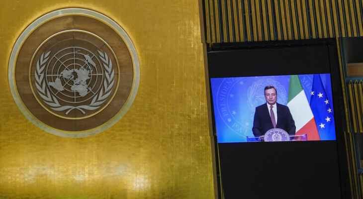 دراغي: الأزمة الأفغانية لا يجب أن تصرف انتباهنا عن منطقة المتوسط