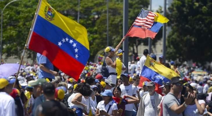 الولايات المتحدة تحذر بأن انتخابات فنزويلا المقررة هذا العام ستكون الأسوأ