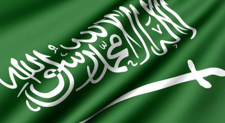 مقتل رجل أمن سعودي وإصابة 3 بعد تعرض دوريتهم لاعتداء ارهابي بالقطيف