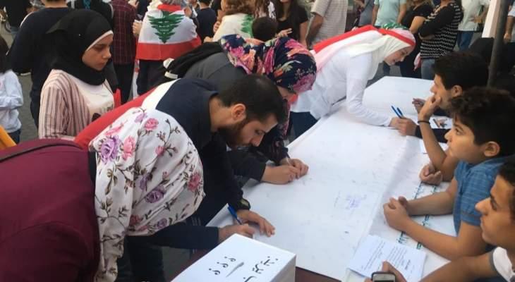 الآلاف يوقعون على عريضة حراك طرابلس