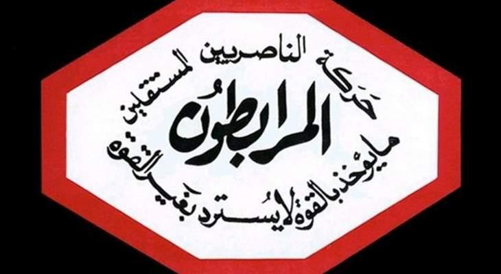 """""""المرابطون"""" بيوم الأرض: نتمسك ببندقيتنا من أجل أرض فلسطين أكثر من أي زمان"""
