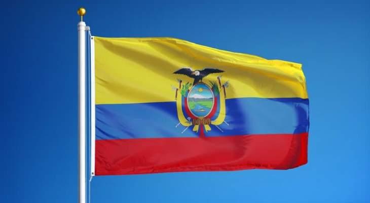 نقابات النقل بالإكوادور أعلنت تعليق الاحتجاجات على قرار إلغاء دعم الوقود