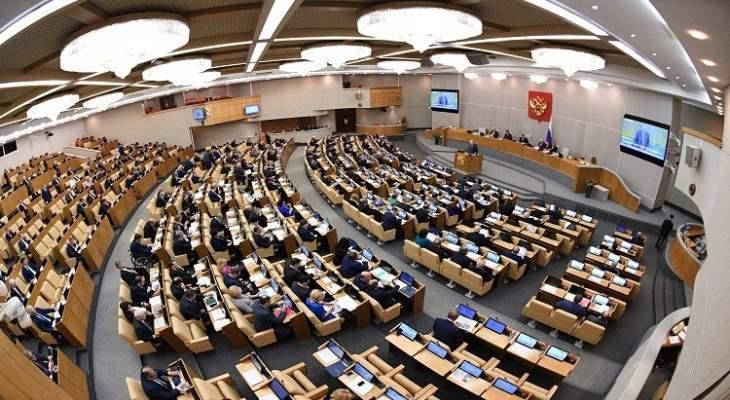 """النتائج الأولية أظهرت حصول """"روسيا الموحدة"""" على 49% من الأصوات في إنتخابات الدوما بعد فرز 68% منها"""