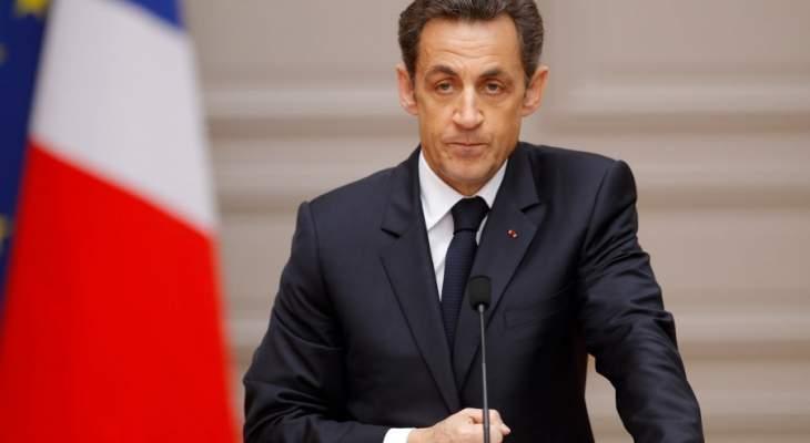 الحكم على ساركوزي بالسجن 3 سنوات 2 منها مع وقف التنفيذ بقضية فساد