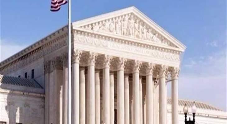 سي إن إن: تهديد بوجود قنبلة في المحكمة العليا الأميركية دون أن يتم إخلاؤها