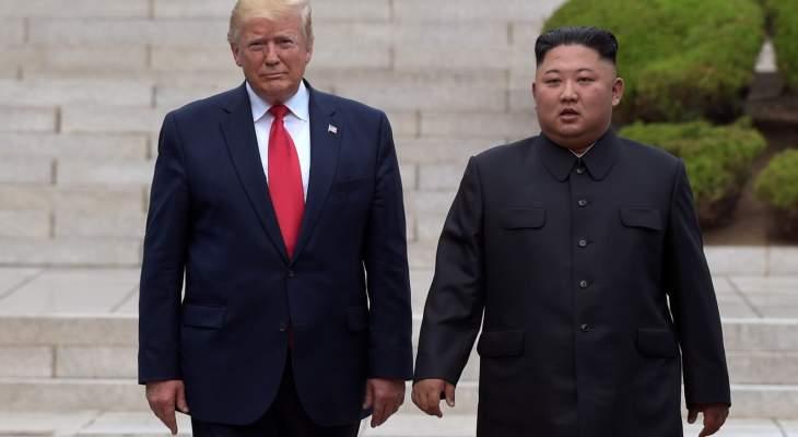 مسؤول كوري جنوبي: ترامب تمنى لزعيم كوريا الشمالية عيد ميلاد سعيد