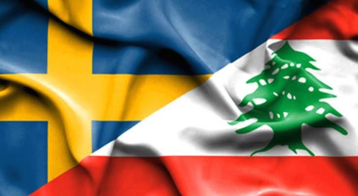 مصدر للشرق الأوسط: السويد صرفت النظر عن قرار ترحيل نحو 800 لبناني