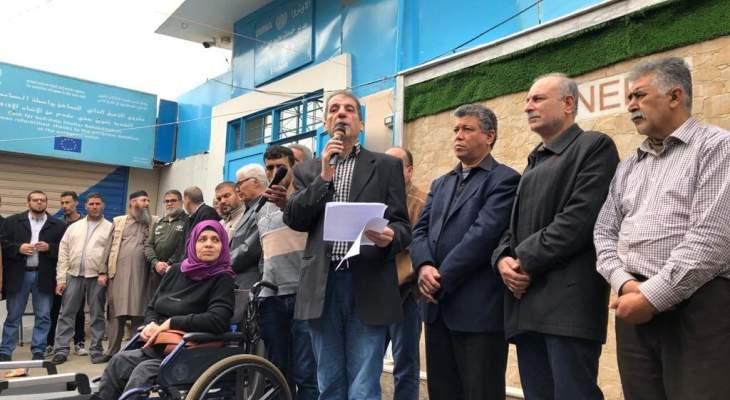 """اعتصام فلسطيني في عين الحلوة يطالب """"الاونروا"""" بإعلان """"خطة طوارىء اغاثية"""""""