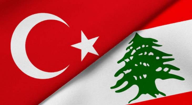 مصادر الشرق الأوسط: قد يُستدعى سفير لبنان بأنقرة ردا على بيان الخارجية عن العملية بسوريا
