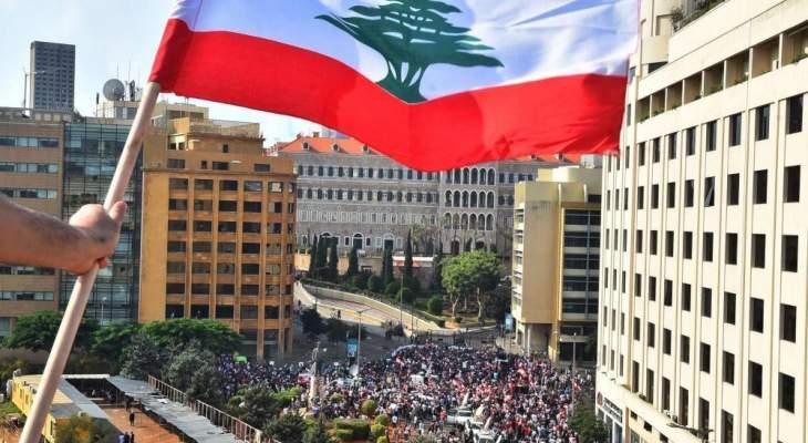 قوة من الجيش أبعدت متظاهرين من امام مداخل مجلس النواب باتجاه ساحة الشهداء
