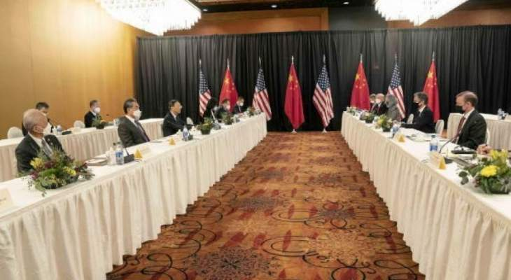 أميركا والصين تختتمان اجتماع ألاسكا دون أي إعلان