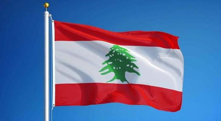 «مراهقة لبنانية» وسط فوضى المنطقة