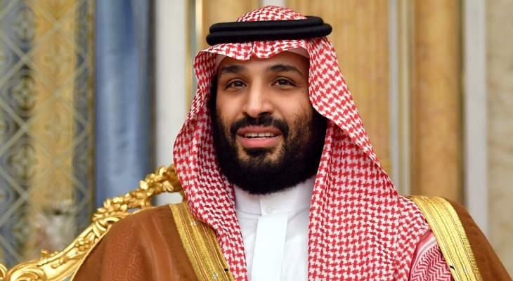 """ولي عهد السعودية استعرض مع رئيس نيجيريا سير العمل باتفاقية """"أوبك +"""""""