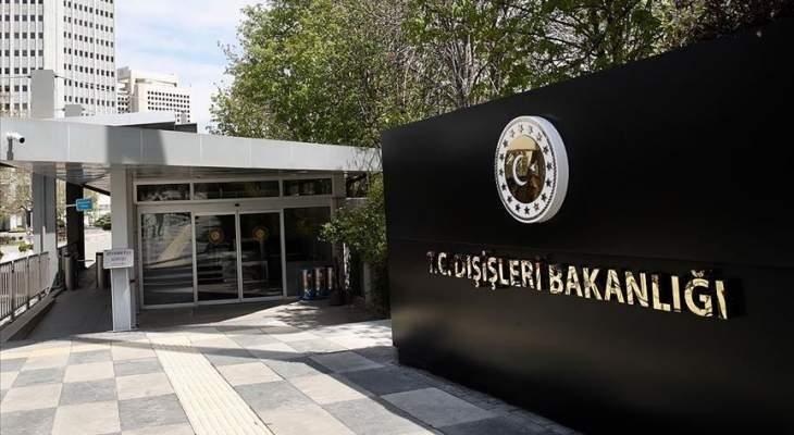 خارجية تركيا أعربت عن قلقها من تصاعد التوتر بالإكوادور: للحفاظ على النظام الدستوري بالبلاد