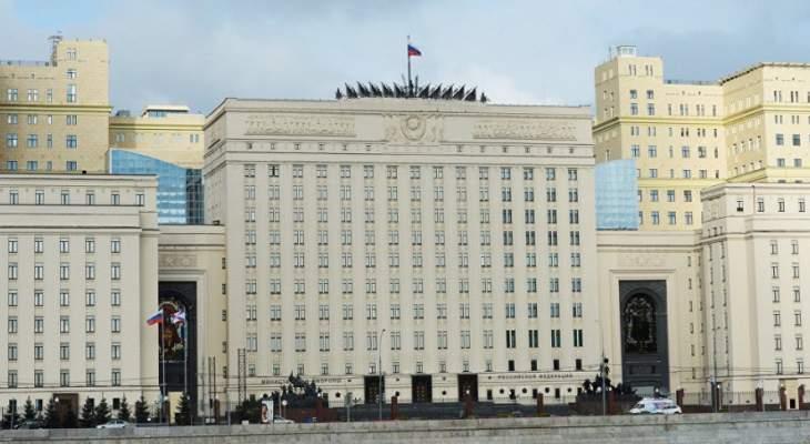 الدفاع الروسية: اللجنة الروسية المكلفة بمراقبة نظام وقف إطلاق النار في سوريا رصدت 19 خرقا