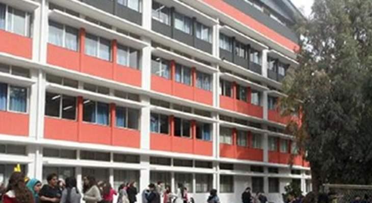 القضاء يُنصف أهالي طلاب الليسيه الفرنسيّة في فردان: متى يكون الحلّ الشامل؟