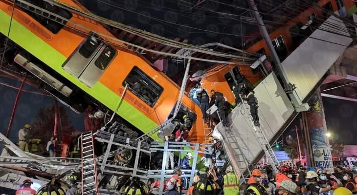 مقتل 13 شخصاً وإصابة 70 آخرين بانهيار جسر قطار مترو في المكسيك