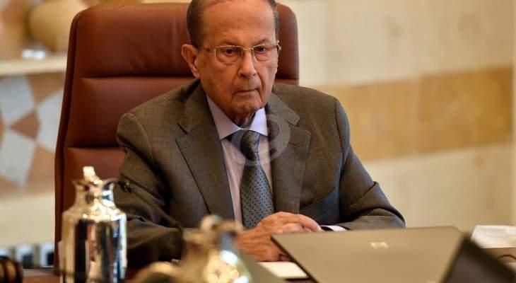 الرئيس عون: اسرائيل تسعى لفرض أمر واقع جديد وهو مؤشر خطير لما يُحضّر