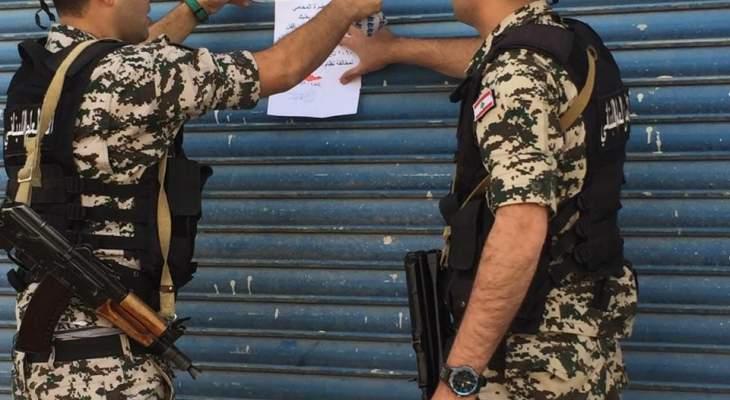 توقيف 3 صرافين في صيدا لمخالفتهم التعميم الصادر عن مصرف لبنان