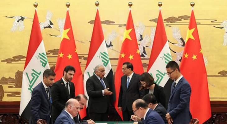 السفارة الصينية في بغداد: الاتفاقية العراقية الصينية ستفعل قريبا