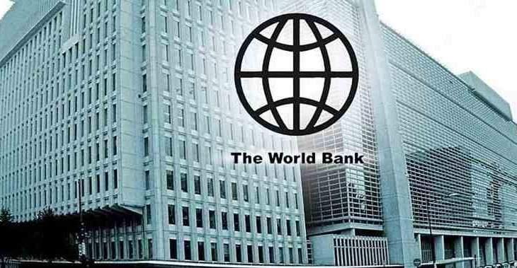 مجموعة البنك الدولي عن انفجار بيروت: ألحق أضرارا بالأصول المادية تراوحت قيمتها من 3.8 لـ 4.6 مليار دولار