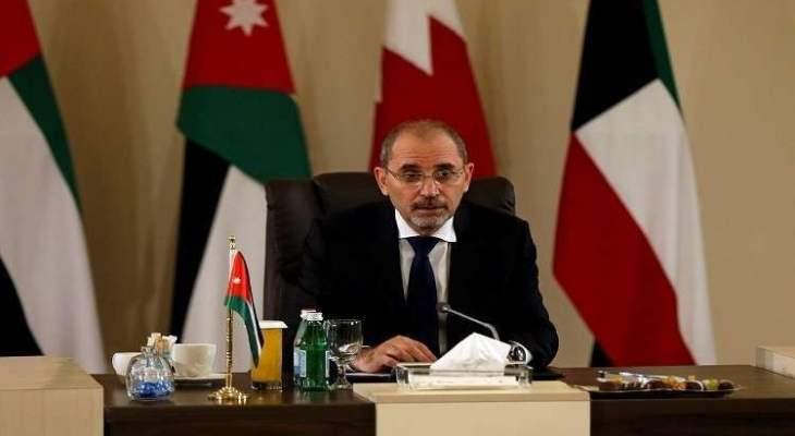 وزير الخارجية الأردني: نسعى إلى خفض التصعيد في المنطقة