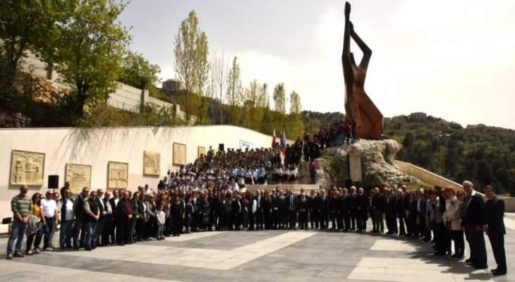 الجمعية الخيرية العمومية الأرمنية وجمعية شباب أنترانيك أحيتا الذكرى الـ 104 للإبادة