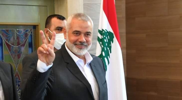 بين المقاطعة والتنسيق هل حققت زيارة هنية الى لبنان أهدافها؟