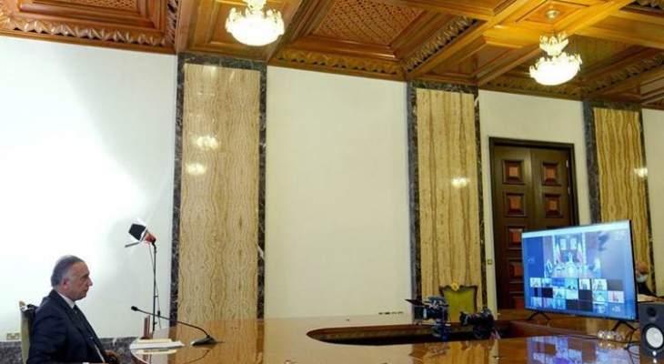 الكاظمي: العراق لن يتردد بتقديم المساعدة والدعم للبنان