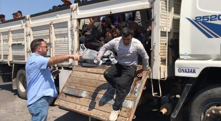 قوات الأمن التركية ضبطت 61 مهاجرا غير نظامي جنوبي البلاد