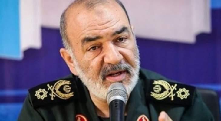 قائد الحرس الثوري: أعداء إيران أصبحوا مجبرين على أن ينسبوا إلينا زورا كل حادثة تقع