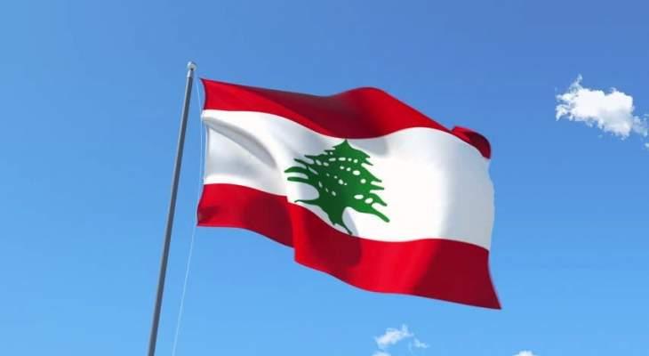 """مصدر سياسي للشرق الأوسط: لبنان يدفع ثمن تعطيل إقرار الإصلاحات الذي أعاق تنفيذ """"سيدر"""""""