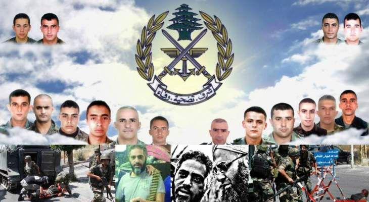 الفلسطينيون يتجنّبون المواجهة مع لبنان: تسليم شمندور والتالي شاكر