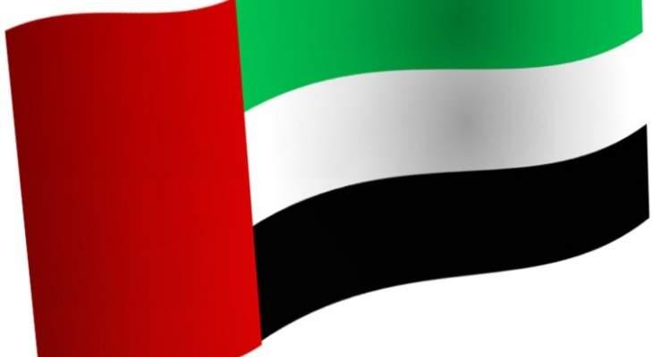 سفير الامارات بالمغرب يغادر الرباط إثر طلب سيادي عاجل من أبوظبي