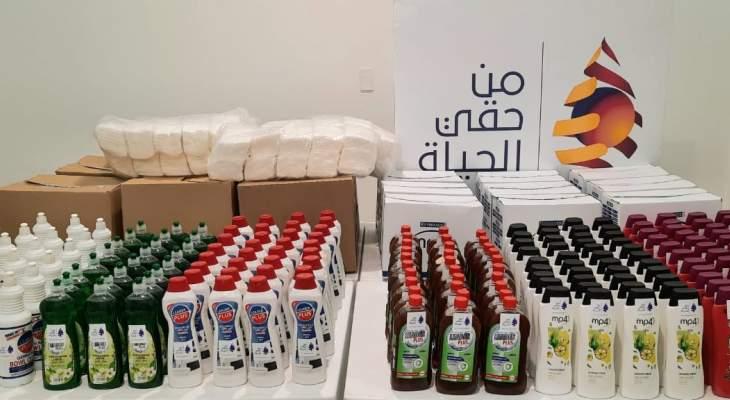جمعية من حقي الحياة وزعت أدوات تنظيف على العائلات في قضاء جبيل والمحيط