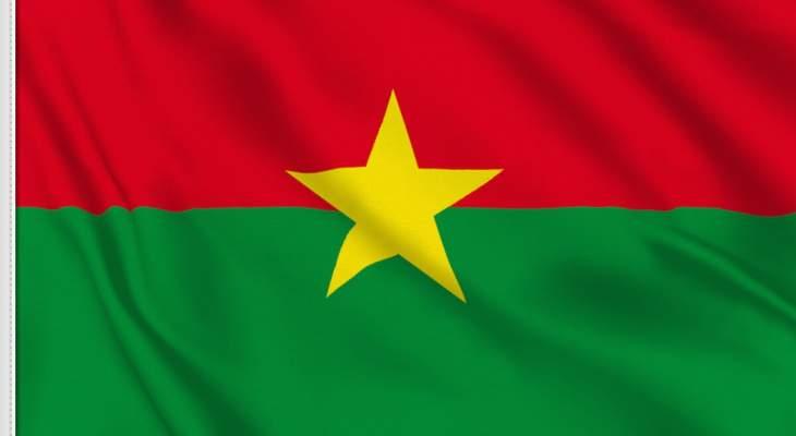 إقالة وزيري الدفاع والأمن في بوركينا فاسو في أعقاب الهجمات الإرهابية