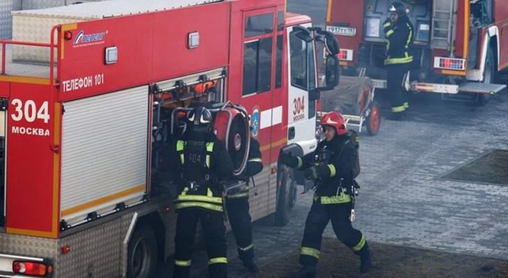 إخماد الحريق في مبنى المصرف المركزي الروسي