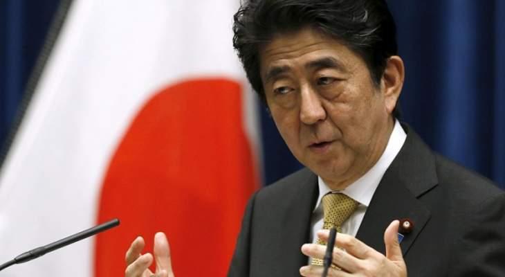 رئيس وزراء اليابان: على اليابان والإمارات والسعودية العمل لخفض التوتر