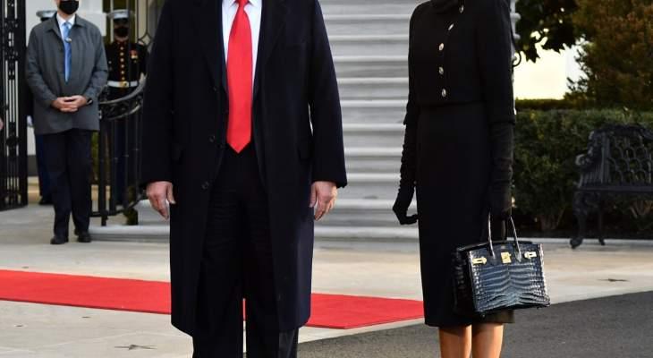 ترامب غادر البيت الأبيض: أتمنى ألا يكون وداع البيت الأبيض لفترة طويلة