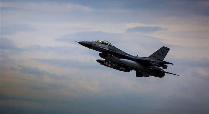 """الدفاع التركية: القضاء على 7 عناصر من """"بي كا كا"""" في منطقة غارا شمالي العراق"""