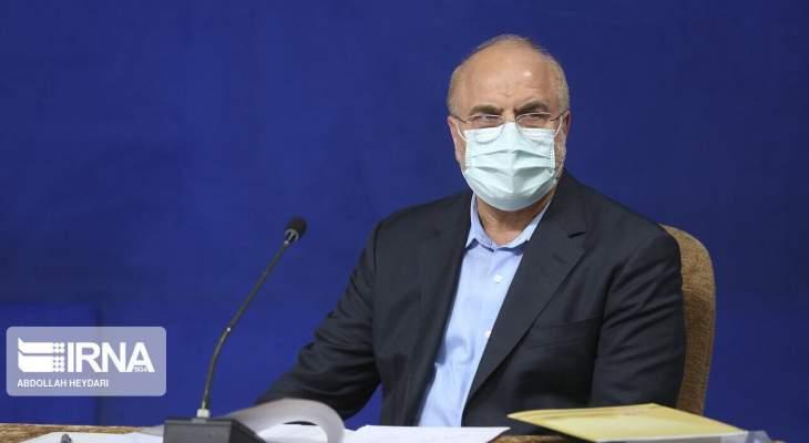 قاليباف: انتهاء اتفاق المراقبة النووي بين إيران ووكالة الطاقة الذرية