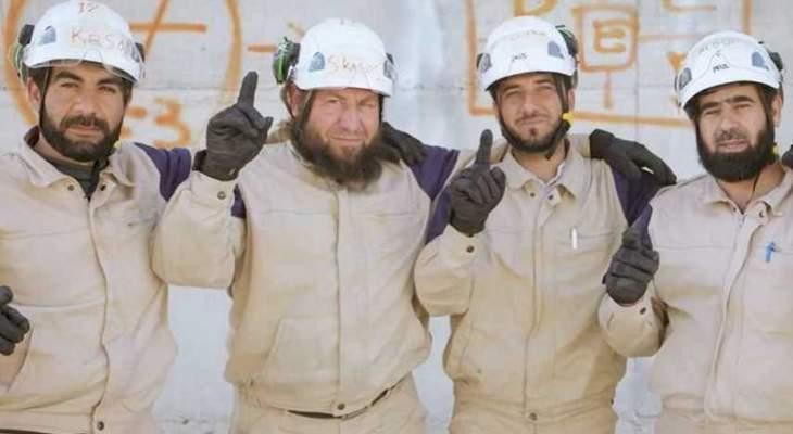 الدفاع الروسية: الخوذ البيضاء والإرهابيين يجهزون عمليات استفزازية كيميائية بسوريا