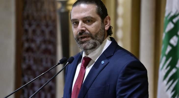 """""""النشرة"""": الحريري مصرّ على ترؤس الحكومة لكنه يناور ويسعى لفرض شروطه"""