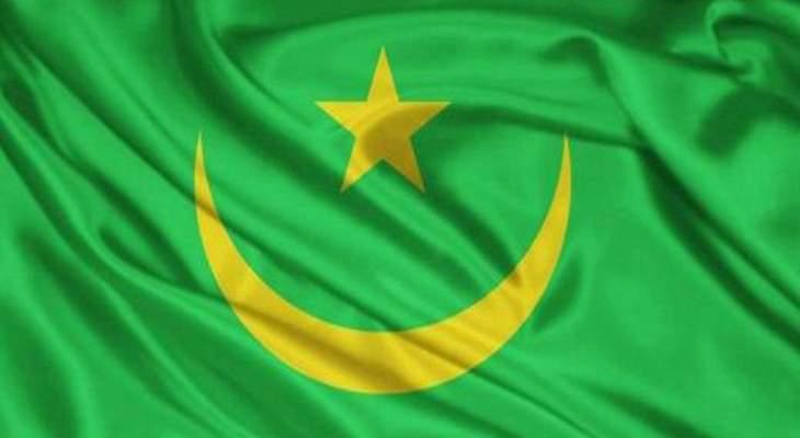 خارجية موريتانيا رحبت بدعوة السعودية لعقد قمتين خليجية وعربية طارئتين