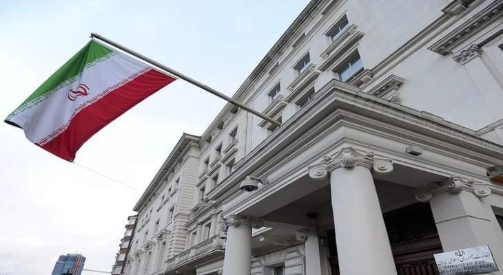 سفارة إيران في لندن ترفع تقريرا حول عمليات إنقاذ بحارة الناقلتين المنكوبتين