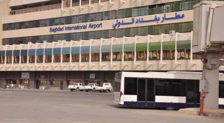 السومرية نيوز: مطار بغداد يعود للعمل بعد اغلاقه نتيجة القصف ليلة امس