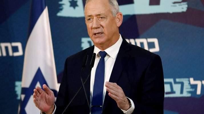 غانتس: ذاهبون في إسرائيل إلى انتخابات أخرى في شهر آذار المقبل