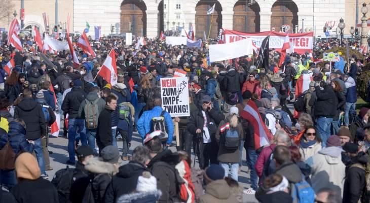 """الآلاف شاركوا في تظاهرة ضد قيود احتواء """"كورونا"""" بالعاصمة النمساوية فيينا"""